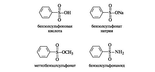Биоорганическая Химия: Учебник. Тюкавкина Н.А., Бауков Ю.И., Зурабян