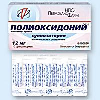 Полиоксидоний противопоказания инструкция по применению