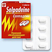 солпадеин фаст инструкция по применению цена - фото 8