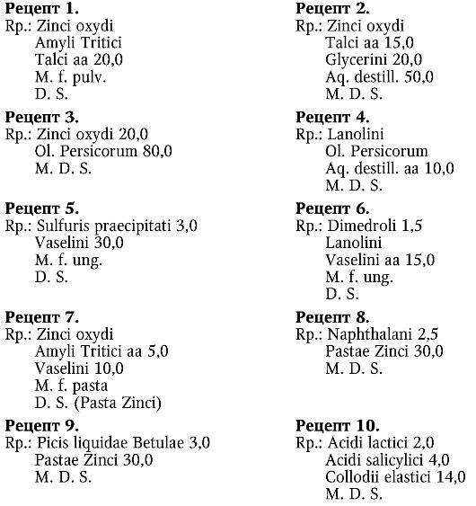 Показания к применению пневмония (воспаление легких), менингококковый менингит (гнойное воспаление оболочек мозга), стафилококковый и стрептококковый сепсис (заражение крови микробами /стафилококками и стрептококками/ из очага гнойного воспаления) и другие инфекционные заболевания.