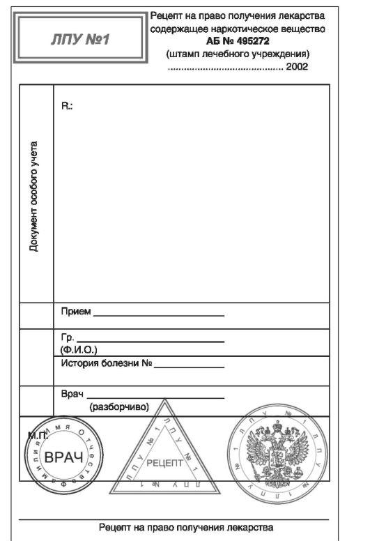 Паспорт Письменного Контроля Образец - фото 4