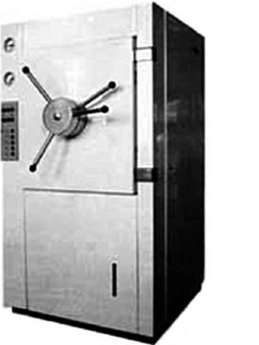 Стерилизатор паровой ГП-400