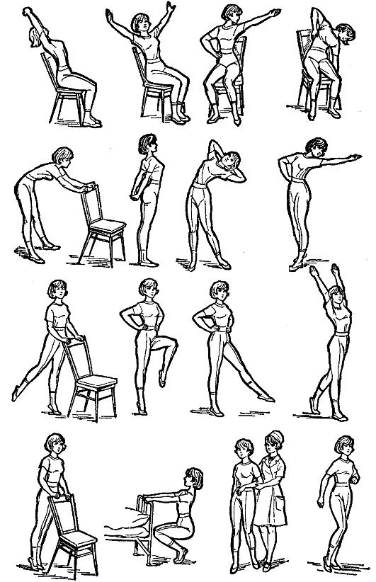 Лечебная гимнастика ?3