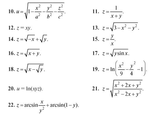 как найти число под знаком логарифма