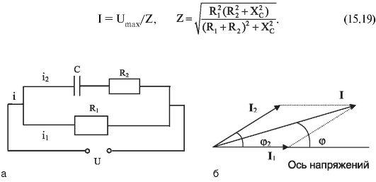 Схема генератора на 555 В общем виде эквивалентная электрическая схема для цепи содержащей ткани организма при...