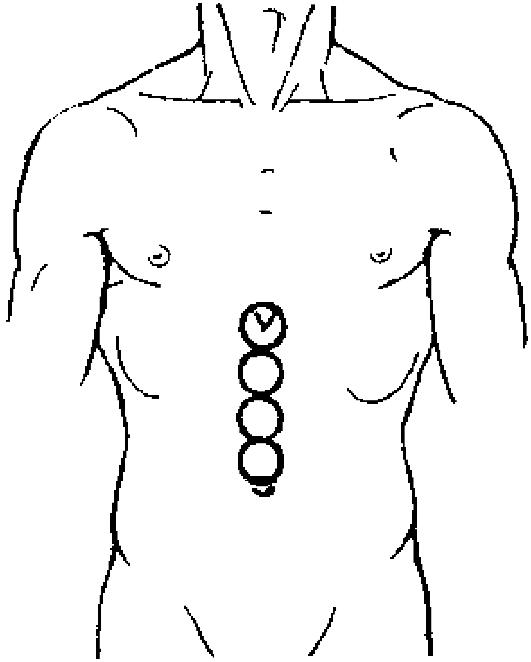 Протодиастола